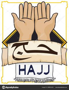 Praying Hands, Ihram Cloth and Scroll for Hajj Pilgrimage, Vector Illustration Praying Hands, Praying To God, Hajj Pilgrimage, Write Arabic, Islamic Art, Illustration, Clothes, Collection, Outfits