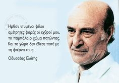 September Konstantina Diamantin posted images on LinkedIn Philosophical Quotes, Greek Culture, Greek Quotes, Great Words, True Words, Happy Thoughts, Wisdom Quotes, Picture Quotes, Philosophy