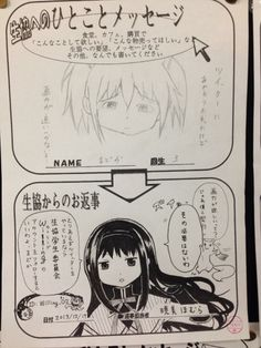 Twitter / gibast225: 滋賀大学の生協がとうとうやりやがった