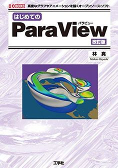 paraview