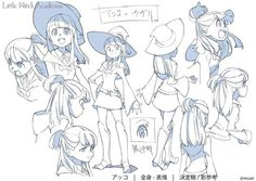Imagenes De Little Witch Academia