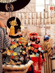 Kimono 江戸吉原おいらん道中 -傘の下の花魁