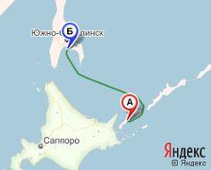 Купить билеты Южно-Курильск - Корсаков по низким ценам, расписание поездов, самолетов, автобусов Южно-Курильск - Корсаков онлайн