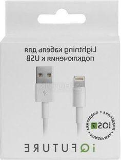 Кабель IQfuture для iPhone, iPad, iPod Apple Lightning port/USB 2.0 IQ-AC01-NEW, Белый