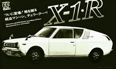 Nissan CherryCoupe X-1·R Bmw Classic Cars, Ad Car, Nissan Infiniti, Car Brochure, Datsun 240z, Skyline Gt, Weird Cars, Prince, Transporter