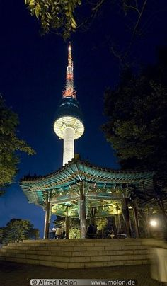 Namsan Tower, Seoul, South Korea