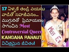 For more videos subscribe us : https://www.youtube.com/channel/UCnkVL-hSSxwo97SBet8Ohag?sub_confirmation=1   #Unrevealed Struggles and Success Story of KANGANA RANAUT||Telugu||
