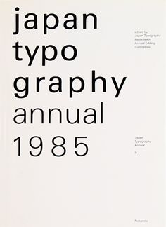 japan typography annual 1985, Book design by Helmut Schmid, Robundo, 1985. With contributions by Wim Crouwel, Paul Rand, Josef Müller Brockmann, Prof. Hermann Zapf, Wolfgang Weingart