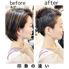 Shaved Hair Cuts, Sexy Shorts, Short Cuts, Shaving, Short Hair Styles, Haircuts, Nice, Instagram, Fashion