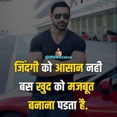जिंदगी को आसान नहीं बस खुद को मजबूत बनाना पड़ता है | Best Hindi Attitude Status & Quotes #kadakstatus Patience Quotes, Life Problems, Attitude Status, Status Hindi, Gold Bangles, Hindi Quotes, Quotes About Patience