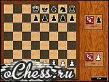 Мини Шахматы на Двоих