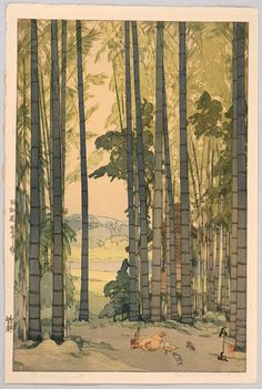 吉田博 昭和拾四年作 竹林 Bamboo Wood Hiroshi Yoshida(1939)