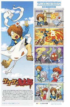 "Stamp Japan Collection of 9 Anime Hero Heroine series ""GeGeGe no Kitaro"""