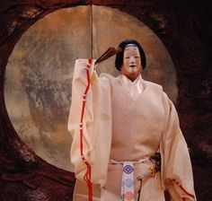 Japanese traditional theater art forms, Noh