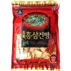 It is a delicious snack. It was made by hucode in Korea. It makes you to have a healthy lifestyle. It is so delicious. It is made with lots of love.