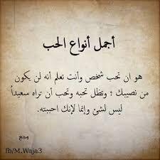 اتمنى لك السعادة بحث Google Calligraphy Arabic Calligraphy Arabic