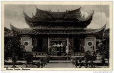 SINGAPORE - Chinese Temple