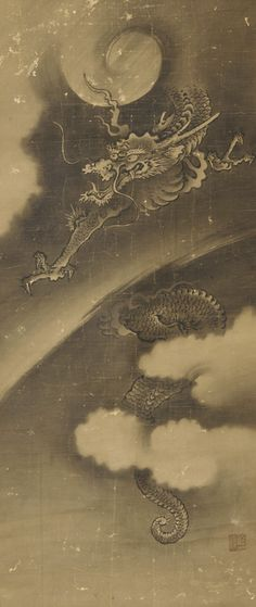 Dragon and Clouds; Japan, Edo period, 1615-1868; ink on paper