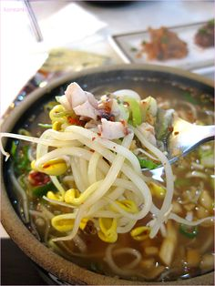 Kongnamul gukbab (Bean sprouts soup with rice)