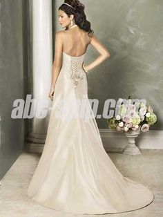 Get the perfect lace gown for your big day at abc-spip!