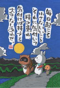 6-4で不健康な気がします。の画像 | ヤポンスキー こばやし画伯オフィシャルブログ「ヤポンスキーこばやし画伯のお絵描き日記」Powered by Ameba