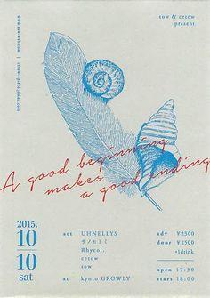 【用紙】レトロ紙-A【色】赤・水 Graphic Design Posters, Graphic Design Typography, Lettering Design, Graphic Design Illustration, Graphic Design Inspiration, Branding Design, Japan Design, Web Design, Book Design