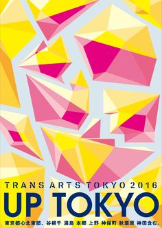Trans Arts Tokyo - Asyl