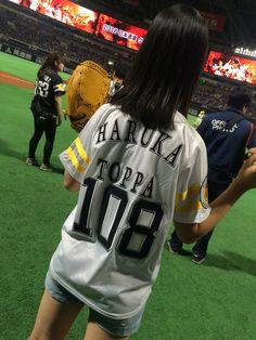 HarukaWakatabe