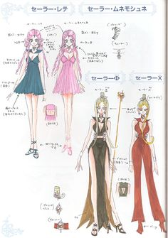 Sailormoon. Manga.