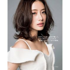 MAQUIA 5月号 今月の紙面では沢山のさとみちゃんが見れますよー! #石原さとみ #ishiharasatomi