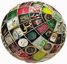 Allah Wallpaper, Islamic Wallpaper, Battle Of Karbala, Imam Hussain Karbala, Apple Logo Wallpaper Iphone, Islamic Posters, Hazrat Ali, Good Morning Gif, Islamic Gifts