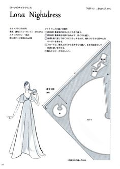 Lona Nightdress Pattern - Page 2 of 3