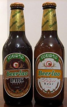 Never tried Asian beer before, might be good.