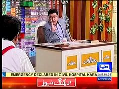 The Awesome World: Hasb e Haal On Dunya News 12th November 2016