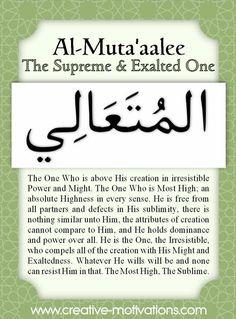 99 Names of Allah 100 Names Of Allah, Names Of God, Quran Verses, Quran Quotes, Islamic Quotes, Allah Islam, Islam Quran, Asma Allah, La Ilaha Illallah