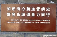 Goodness Gracious Great Wall (o' Fire. Brain Diseases, Great Wall Of China, Funny Signs, National Parks, Asia, Jokes, Good Things, Travel, Great Wall China