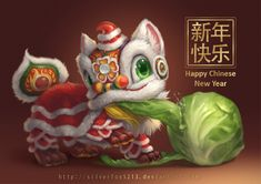 Happy Chinese New Year 2016 by Silverfox5213 on DeviantArt
