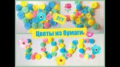 Цветы из бумаги DIY. Декор стен. Цветы из салфеток.