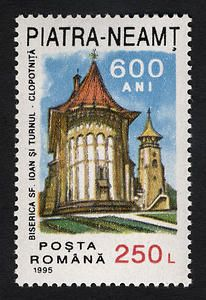 Church of St. Ex Yougoslavie, Stamp Collecting, Mailbox, Postage Stamps, Postcards, Museum, Baseball Cards, History, Pictures