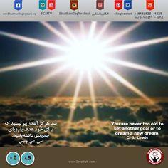 تفكرات و سخنان الهى، ٢٠١٥/ ٥/ ٤