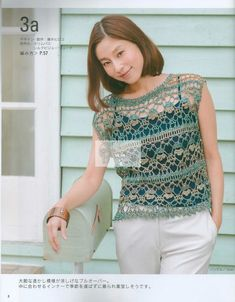 Let's knit series NV80493 2016