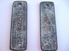Ancient Coin Replica Antique Brass Rectangle by CRAZYCOOLSTUFF on Etsy;  Coolest Wholesale Bead Site ever!