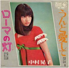 Japanese Streets, Japanese Street Fashion, Album Covers, Vinyl Records, Pop Culture, Short Sleeve Dresses, Street Style, Actresses, Female