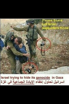 . Free Palestine . Free Gaza .