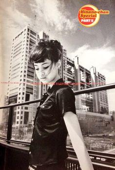 Yoshikawa Hinano 吉川ひなのchan model by photographer. Japanese Beauty, Japanese Fashion, Japanese Girl, Portrait Photography, Fashion Photography, Japanese Hairstyle, Vintage Beauty, Pretty Hairstyles