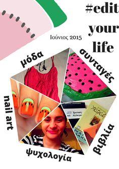 TheKMProjects: Edit Your Life   Το καλοκαιρινό τεύχος κυκλοφόρησε Organization Hacks, Beauty Hacks, Playing Cards, Nail Art, Tips, Youtube, Blogging, Beauty Tricks, Playing Card Games
