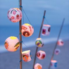 Des lampions en papiers d'emballage/lanterns made with wrapping papers