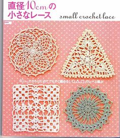 Crochet Lace Japan - cissy-(2) - Álbuns da web do Picasa..small lace motifs and diagrams!