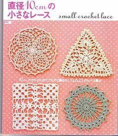 Crochet Lace Japan - cissy-(2) - Álbuns da web do Picasa..small lace motifs and diagrams!