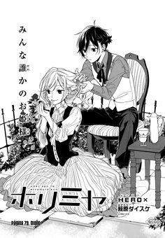 Horimiya Chapter 79 - Read Horimiya Chapter 79 manga for free at ZingBox. Otaku, Manga Love, Manga To Read, Ghibli, Anime Boys, Manga Anime, Horimiya, Hirunaka No Ryuusei, Free Manga Online